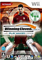 Winning Eleven Play Maker 2008 (日本版)
