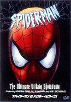 SPIDERMAN: ULTIMATE VILLIAN SHOWDOWN FEATURING GREEN GOBLIN, KINGPIN AND DR.OCTOPUS - MARVEL HEROES (Japan Version)