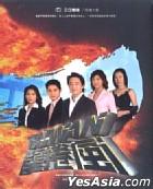 Taiwan Tornado (Vol.241-250) (To Be Continued)