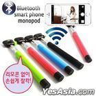 Bluetooth Smart Phone Monopod (Green)
