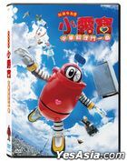 Ganbareiwa!! Robocon (2020) (DVD) (Hong Kong Version)