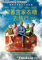 The Extraordinary Journey of the Fakir (2018) (DVD) (Hong Kong Version)