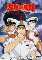 Chinmoku no Kantai 2 (Japan Version)