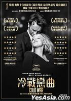 Cold War (2018) (DVD) (Hong Kong Version)