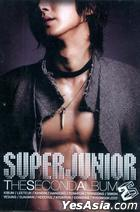 Super Junior Vol. 2 - Don't Don