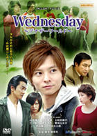 Wednesday - Another World (DVD) (日本版)