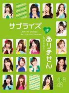 AKB48 Concert 'Surprise wa Arimasen' Team K Design Box  (Japan Version)