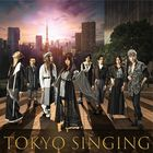 TOKYO SINGING (ALBUM+BOOK) (First Press Limited Edition) (Japan Version)