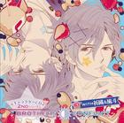BROTHERS CONFLICT Character CD 2nd Series 3 with Iori & Fuuto (Japan Version)
