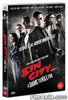 Sin City: A Dame To Kill For (DVD) (Korea Version)