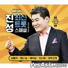 Jin Sung Latest Trot Special (2CD)