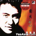 爱、火、花 (Re-mastered by ARS) (黑胶唱片) (限量编号版)