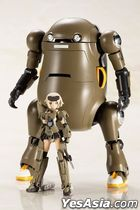 Frame Arms Girl : Hand Scale Gorai with 20 Mechatro WeGo 'Brown'