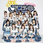 SKE Festival (Japan Version)