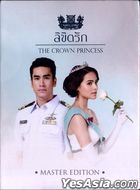 The Crown Princess (2018) (DVD) (Ep. 1-36) (End) (Thailand Version)