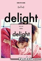 Shin Hye Sung Special Album - Delight  (Kihno Card Edition)