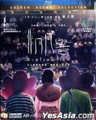 非同凡響 (2018) (Blu-ray) (香港版)