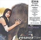 Day Alone (CD+DVD) (Hong Kong Version)
