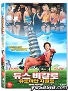 Deuce Bigalow : European Gigolo (Korean Version)