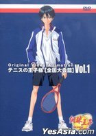 The Prince Of Tennis OVA (DVD) (Vol.1) (Hong Kong Version)