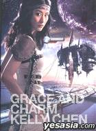 Grace & Charm (Limited Edition)