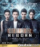 Reborn (2018) (DVD) (English Subtitled) (Hong Kong Version)