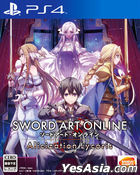 Sword Art Online Alicization Lycoris (First Press Limited Edition) (Japan Version)