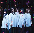 Ambivalent [Type C] (SINGLE+DVD) (Japan Version)