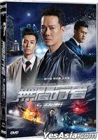 The Infernal Walker (2020) (DVD) (Hong Kong Version)