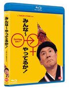 Getting Any! (Blu-ray) (English Subtitled) (Japan Version)