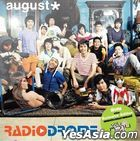 August Band : Radiodrome (Thailand Version)