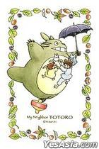 My Neighbor Totoro : Flying Totoro (Jigsaw Puzzle 150 Piece)