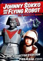 Johnny Sokko and His Flying Robot (DVD) (The Complete Series) (4-Disc Collectior's Edition) (US Version)