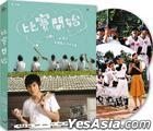 Play Ball (DVD) (Vol. 3) (To Be Continued) (Taiwan Version)