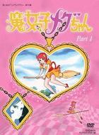 Omoide no Anime Library Dai 10 Shu Majokko Megu-chan DVD Box Digitally Remastered Edition Part1  (DVD)(Japan Version)
