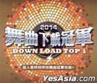 Down Load Top 1