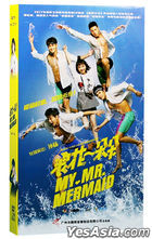 My Mr. Mermaid (2017) (H-DVD) (Ep. 1-36) (End) (China Version)