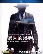 消失的凶手 (2015) (Blu-ray) (香港版)