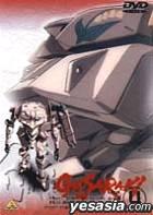 Gasaraki - Volume 4