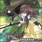 Shonen Onmyoji Drama CD Vol.3 - Kagami no Ori wo Tsukiyabure (Japan Version)