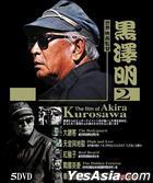 The Film of Akira Kurosawa 2 (DVD) (Taiwan Version)