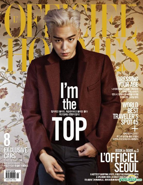 Yesasia L Officiel Hommes Korea January 15 表紙 Big Bang T O P 写真集 ポスター ギフト 男性アーティスト Celebrity Gifts 写真集 T O P Big Bang 韓国のグッズ 無料配送