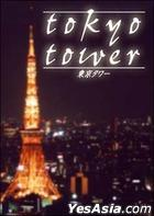 Tokyo Tower (with Booklet)(Normal Edition)(Japan Version)