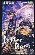 Letter Bee (Vol.1)