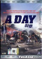 A Day (2017) (DVD) (馬來西亞版)