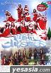 White Christmas (CD+DVD) (精裝版)