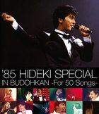 '85 HIDEKI SPECIAL IN BUDOHKAN -For 50 Songs- [BLU-RAY] (Japan Version)
