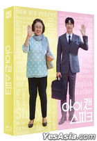 I Can Speak (Blu-ray) (Scanavo Full Slip Numbering Limited Edition) (Korea Version)