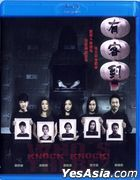 Knock Knock! Who's There? (2015) (Blu-ray) (Hong Kong Version)