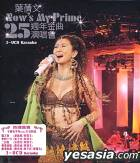 Sally Yeh - Now's My Prime 25th Anniversary Concert Karaoke (VCD)